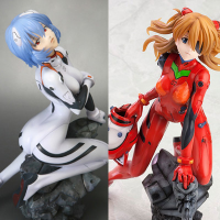 """Asuka and Rei"" Pre-owned Special Bundle Price"