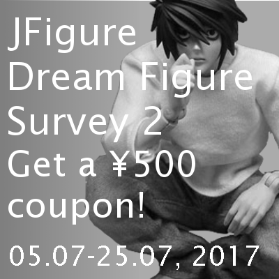 Dream Figure Survey 2