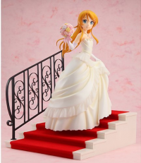 Kirino Kousaka True End Ver. 1/7 A-/B